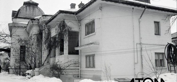 """Casa """"Toma Rucăreanu"""" – foto 1983"""