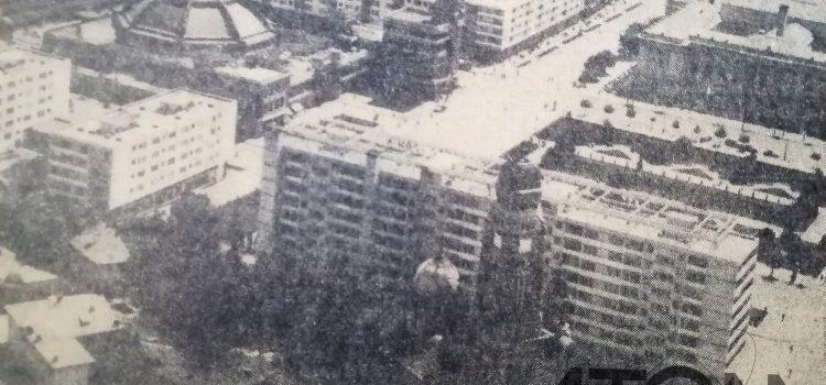 Imagine aeriană cu centrul orasului – foto 1967
