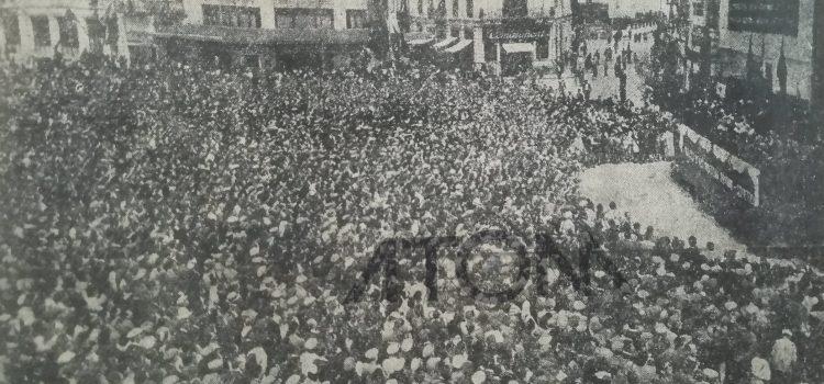 Manifestație în cinstea marelui prieten de la răsărit – foto 1956
