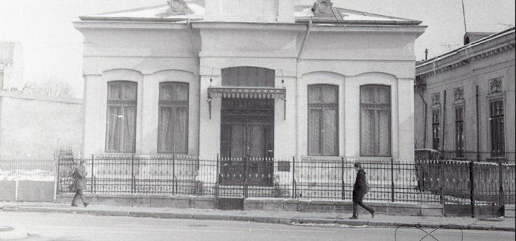 """Casa """"Ștefan Dumitrescu junior"""" – foto 1984"""