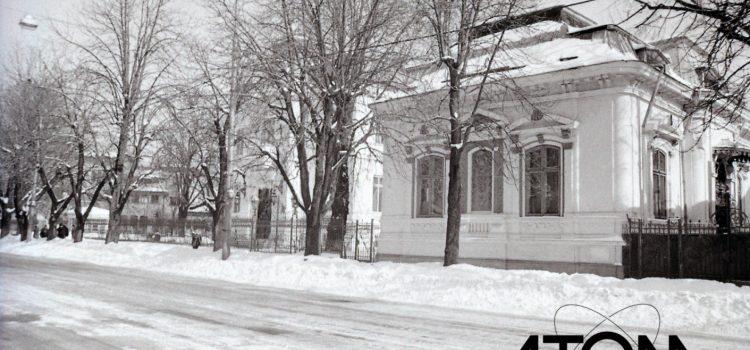 "Casa ""Doctor Constantin Vasiliu"" – foto 1983"