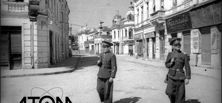 Pe strada Franceză – foto 1944