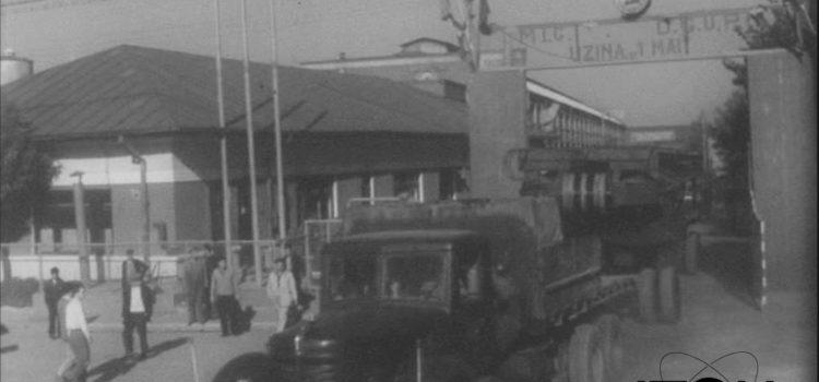 """Uzina """"1 Mai"""" Ploiești – foto 1958"""