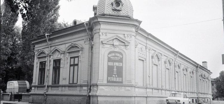 Muzeul Național al Petrolului – foto 1984