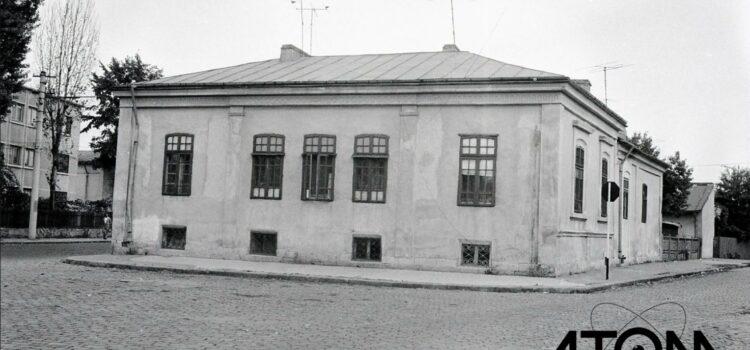 "Casa ""Amira"" – foto 1978"