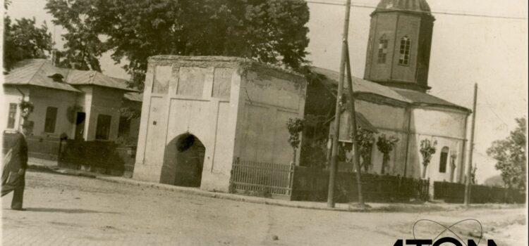 "Biserica ""Buna-Vestire"" – foto 1944"