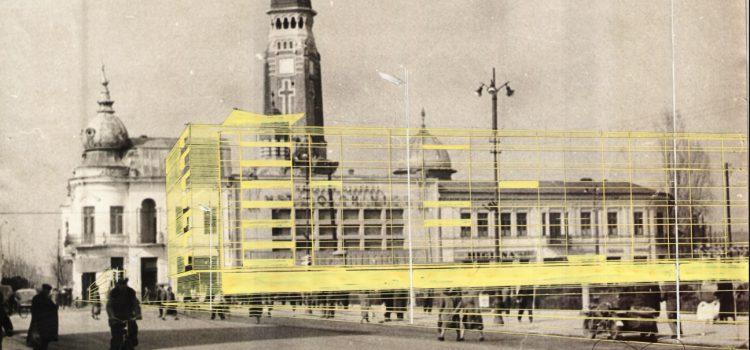 O imagine inedită – foto 1958