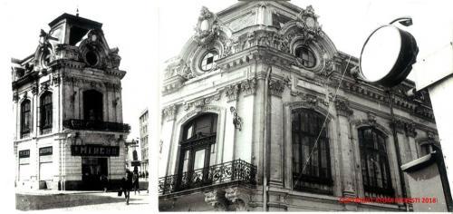 Palatul Bancii Centrale