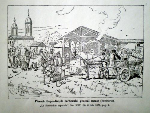 1877 - vizita tarului Alexandru al II-lea