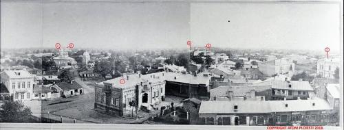 """""""O panorama a orasului Ploesci"""""""