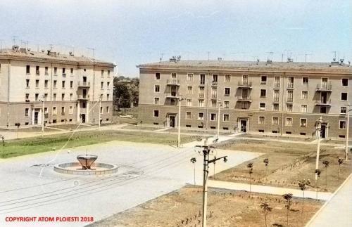 Parcul Mihai Eminescu – 1963