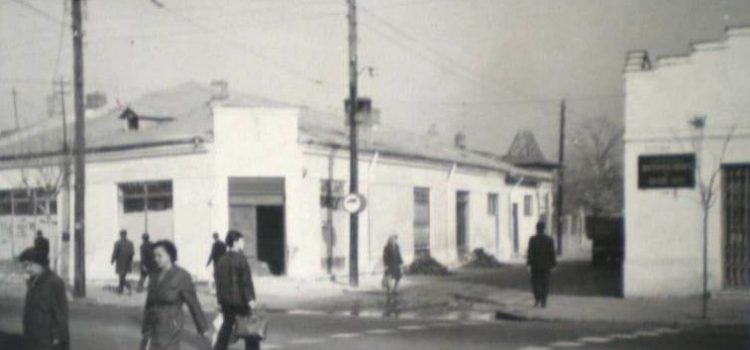Restaurantul Vatra Plaiesilor in 1970