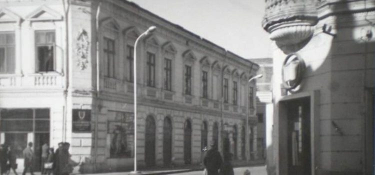 Strada Basarabilor colt cu strada Kogalniceanu.