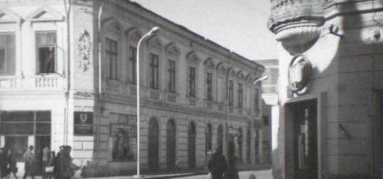 Strada Basarabilor colţ cu strada M. Kogălniceanu in 1970