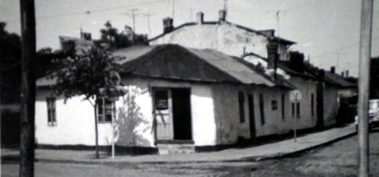 Strada Gh. Doja la intersectie cu strada Calomfirescu în 1971