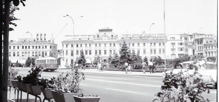 Centrul orașului Ploieşti, surprins în vara anului 1966.