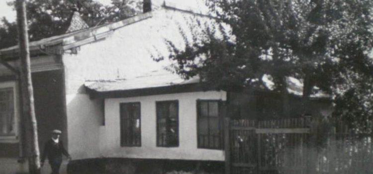 Casă de lăutari de pe strada Spătari – 1971