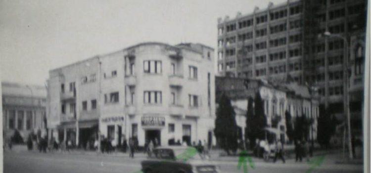 Orașul pierdut – 1969
