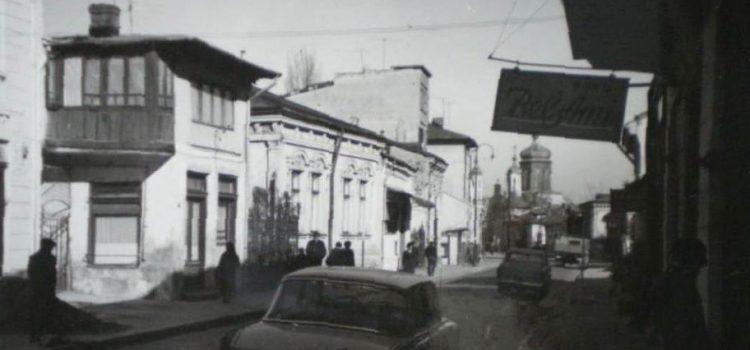 Strada Dobrogeanu Gherea (Municipalităţii) – 1970