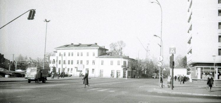 Spre Calea Câmpinii şi strada Vasile Lupu – 1984