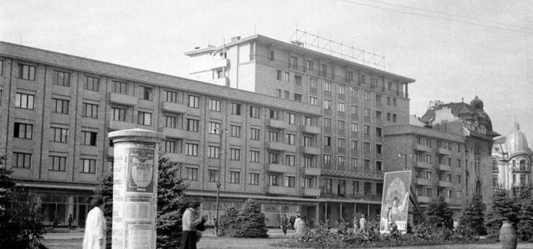 Prin centrul orașului – 1963