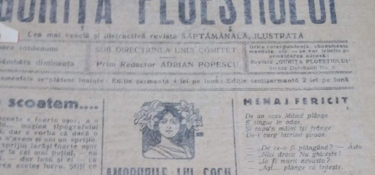 """Ziarul umoristic """"Gurita Ploestiului"""""""