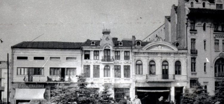 Prin Centrul Vechi – foto 1956