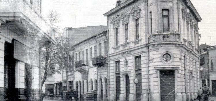 Strada Romană – foto 1971