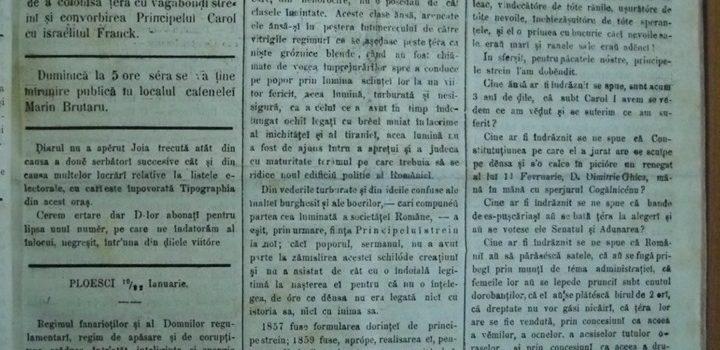 """Ziarul ploiestean """"Democratia"""""""