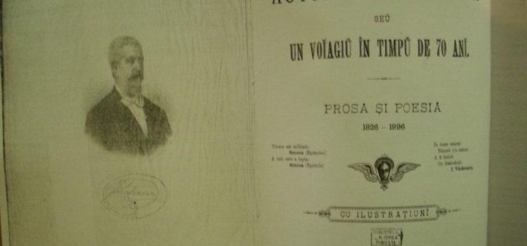 Un remarcabil ploieștean al secolului al XIX-lea: Zaharia Antinescu