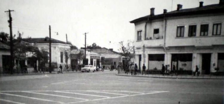 La o plimbare prin Ploieștiul anului 1971.
