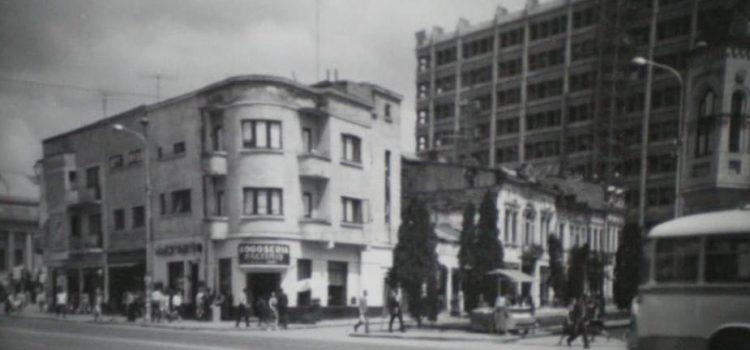 Centrul Ploiestiului in anul 1969