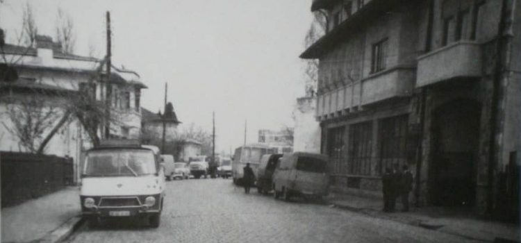 Strada Văleni în 1971.