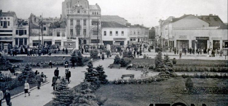Piața Unirii la sfarsitul anilor 1950