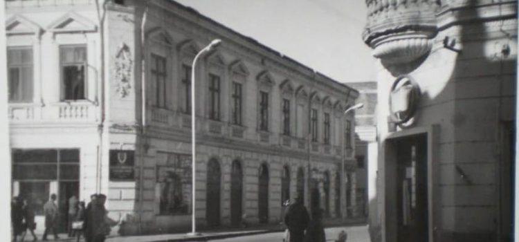 Pe strada Basarabi în secolul trecut.