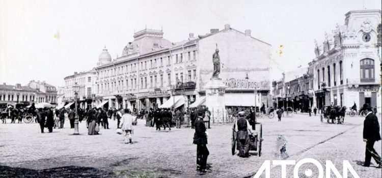Piața Unirii cu noul sediu al Primăriei – foto 1906
