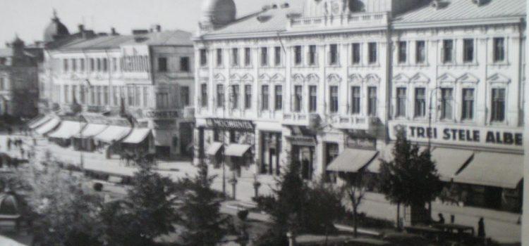 Centrul Ploieștiului interbelic.