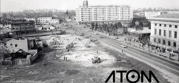 """Sistematizarea zonei cunoscute ca pateul """"Cuza Vodă"""" – 1981"""