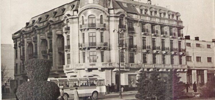 """Hotel """"Central"""" – foto 1962"""