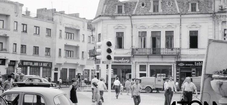 Zona centrală – foto 1960