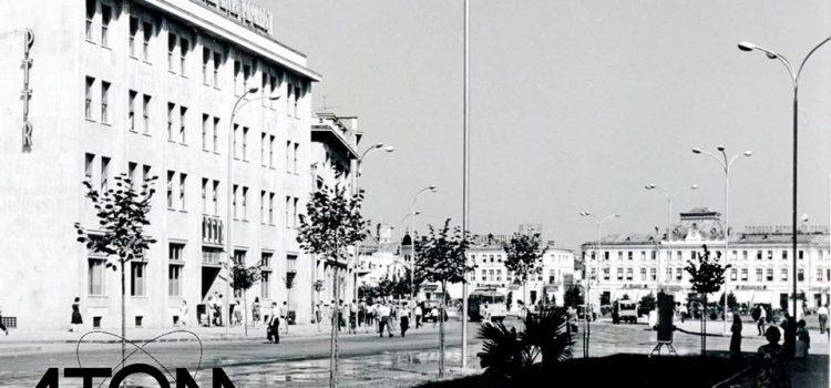 Ploieștiul vremurilor trecute – foto 1962