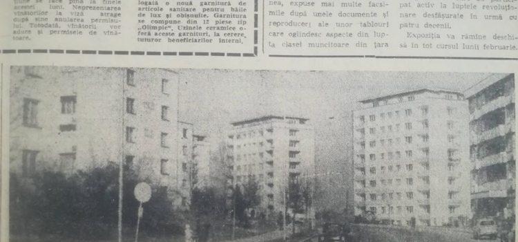 Strada Andrei Mureșanu – foto1973