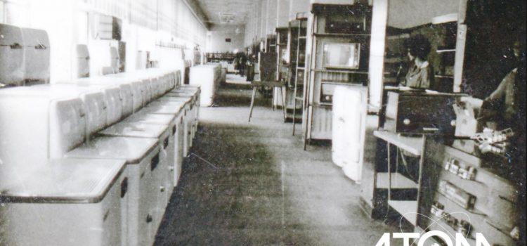 """Fostului magazin """"Electrotehnica"""" – foto 1967"""