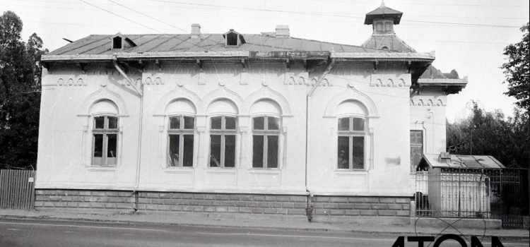 "Casa ""Manolescu"" – foto 1983"
