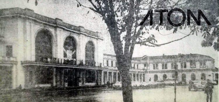 Gara de Sud – foto 1972