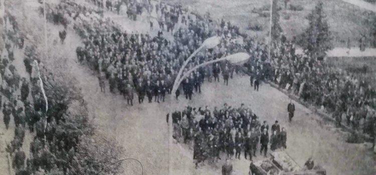 """""""Funerariile tovarășului Constantin Mănescu"""", 1971"""