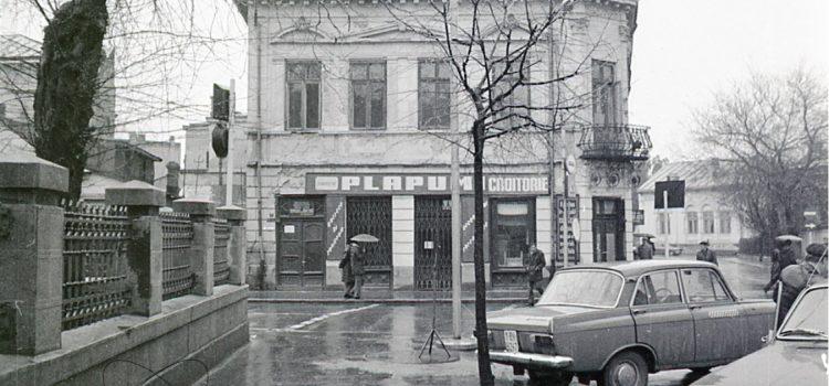 Casa lăutarului Marin Dobrică – foto 1977