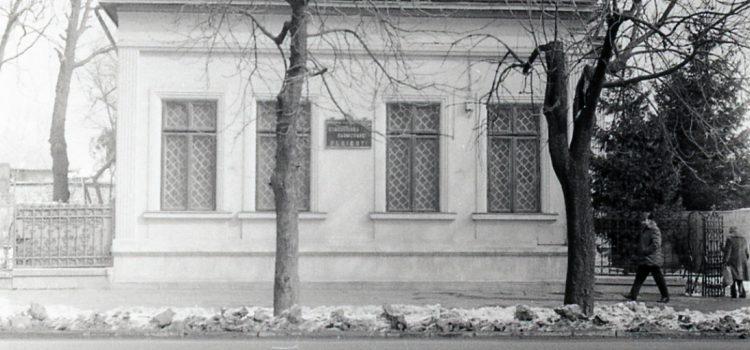 Fosta casa a avocatului D. Angelescu – foto 1979