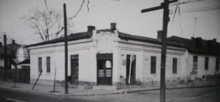 """Casa """"Anghel Meşteru"""" – foto 1971"""