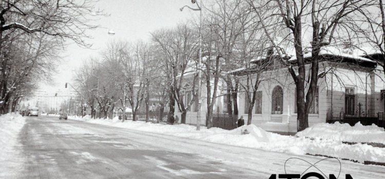 """Casa """"Gogu C. Fotescu"""" – foto 1983"""